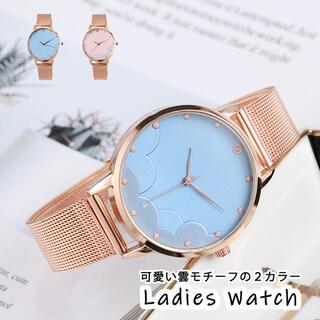 時計 腕時計 レディースウォッチ ウォッチ お洒落 カラバリ レディース腕時計