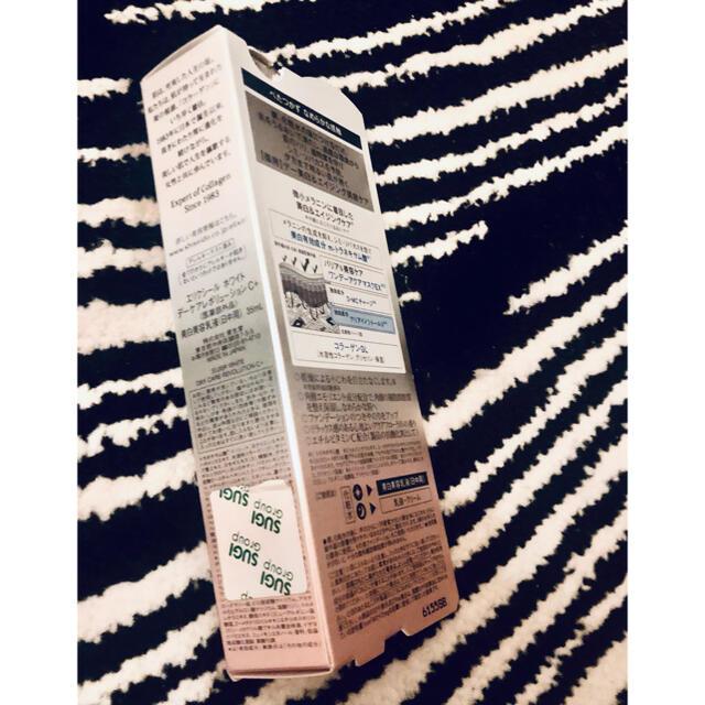 ELIXIR(エリクシール)のエリクシール ホワイト 朝用美白美容乳液 コスメ/美容のスキンケア/基礎化粧品(乳液/ミルク)の商品写真