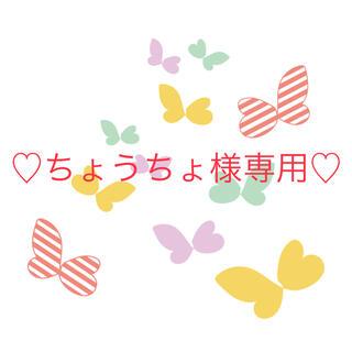 ミナペルホネン(mina perhonen)の【ちょうちょ様専用分】ミナペルホネン ちょうちょのブローチ(コサージュ/ブローチ)