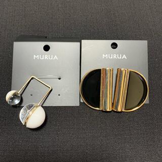 ムルーア(MURUA)のMURUA 新品 未使用 ピアス リング 2点セット 指輪 ゴールド クリア(ピアス)