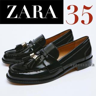 ザラ(ZARA)の【新品/未着用】ZARA タッセルローファー フラットローファー ローファー(ローファー/革靴)