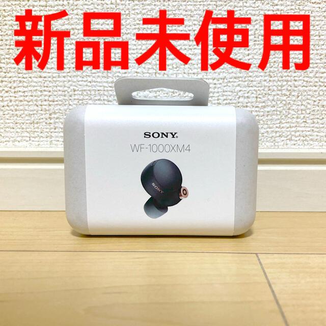 SONY(ソニー)の新品未開封 SONY WF-1000XM4 ブラック スマホ/家電/カメラのオーディオ機器(ヘッドフォン/イヤフォン)の商品写真