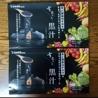 するっと黒汁 90g(3g×30包)2箱(ダイエット食品)