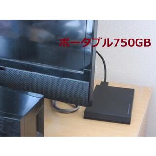 日立 - テレビ用ハードディスク750GB/外付けHDD/新品ケース/USB3.0