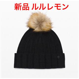ルルレモン(lululemon)の新品 ルルレモン Pom Perfection Beanie(ブラック)(ニット帽/ビーニー)