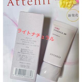 Attenir - アテニアエアリーエッセンスBBクリーム(ファンデーション.化粧下地)