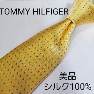 TOMMY HILFIGER - 【美品】トミーヒルフィガー ネクタイ メンズ ファッション オシャレ スーツ