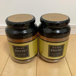 国産純粋はちみつ 1000g 1kg 2個セット 日本製 ハニー 蜂蜜 国産蜂蜜