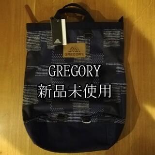 グレゴリー(Gregory)のGREGORY リュック トート 2WAY フラッシュデイ(バッグパック/リュック)