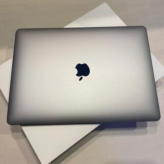 Apple - MacBook Air M1