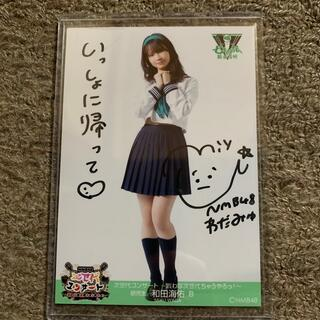 NMB48 - NMB48 和田海佑 次世代コンサート ランダム 生写真 B 直筆