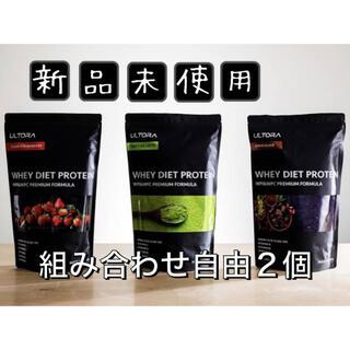 【きなこ様専用】ウルトラプロテイン【抹茶ラテ、ココナッツチョコレート】(ダイエット食品)