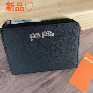 Folli Follie - 新品タグ付 新品未使用 フォリフォリ 財布 黒 ブランド財布