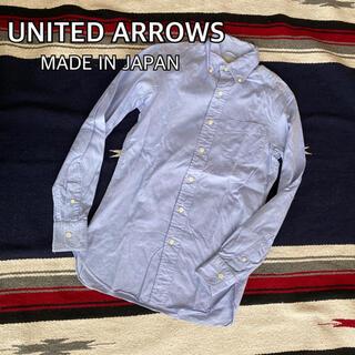 UNITED ARROWS ユナイテッドアローズ ボタンダウン シャツ 日本製