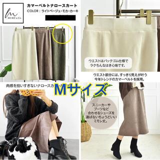 しまむら - しまむら MUMU カマーベルトナロースカート カーキ Mサイズ