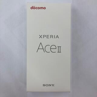 Xperia - Xperia Ace Ⅱ SO-41B 新品未使用