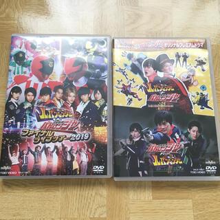 ルパンレンジャーvsパトレンジャー ライブツアー&オリジナルドラマ DVDセット(特撮)