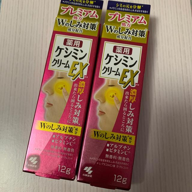 小林製薬(コバヤシセイヤク)のケシミンクリームEX(12g)  2個セット コスメ/美容のスキンケア/基礎化粧品(フェイスクリーム)の商品写真