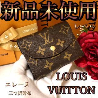 LOUIS VUITTON - ルイヴィトン⭐廃盤⭐ポルトフォイユエレーヌ⭐三つ折財布⭐折り財布⭐財布