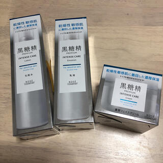 KOSE - 【新品未使用】黒糖精 プレミアム インテンスケアシリーズ