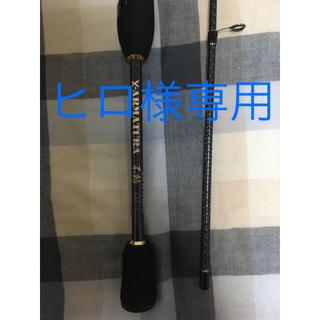 レガーメ X-ARMATURA 610不動