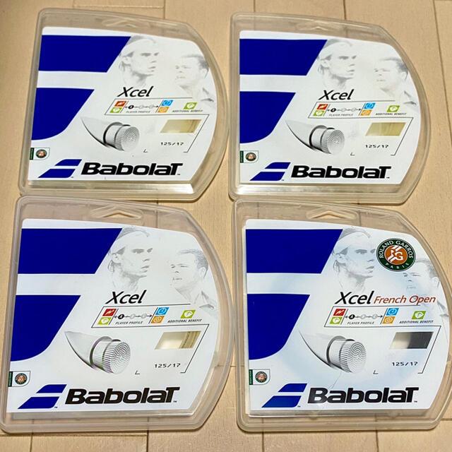 Babolat(バボラ)のxcel 125 白と黒 スポーツ/アウトドアのテニス(その他)の商品写真