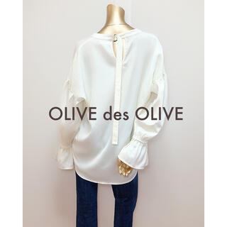 OLIVEdesOLIVE - OLIVE des OLIVE 袖フレア スキッパー ブラウス*ZARA スライ
