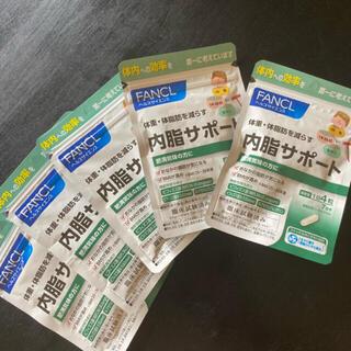 FANCL - 内脂サポート 5袋