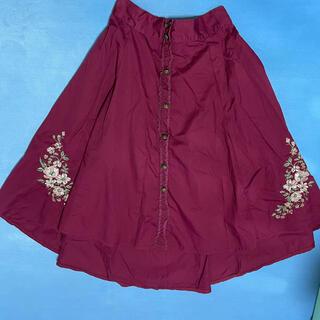 アクシーズファム(axes femme)の赤紫のフィッシュテールスカート(ロングスカート)