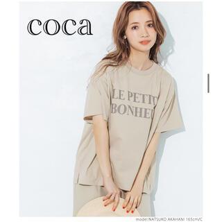 coca✴︎シルキーコットン ロゴTシャツ