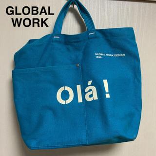 グローバルワーク(GLOBAL WORK)のグローバルワーク 2WAYロゴBAG GLOBALWORK トートバッグ(トートバッグ)