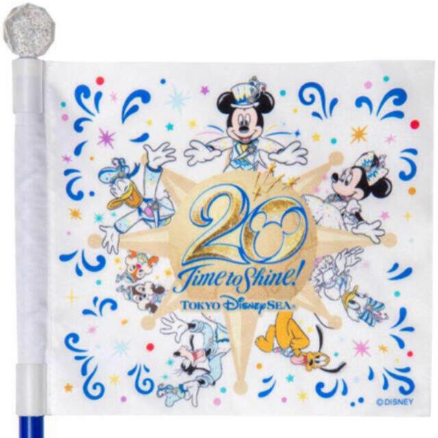 Disney(ディズニー)のお品切れ中‼️★新品未開封★ディズニー 20周年 フラッグ タイムトゥシャイン エンタメ/ホビーのおもちゃ/ぬいぐるみ(キャラクターグッズ)の商品写真