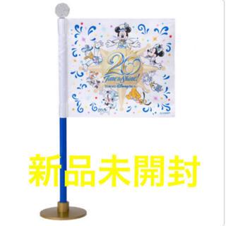 Disney - お品切れ中‼️★新品未開封★ディズニー 20周年 フラッグ タイムトゥシャイン