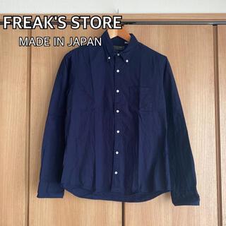 FREAK'S STORE - FREAK'S STORE フリークスストア オックスフォードシャツ 日本製