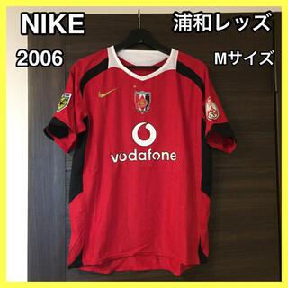NIKE - NIKE 浦和レッズ 2006 ユニフォーム Mサイズ