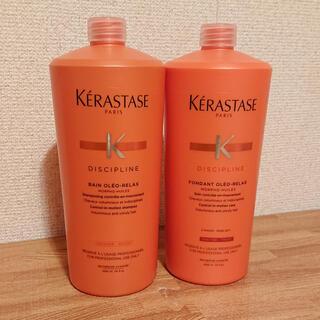 KERASTASE - オレオリラックスセット