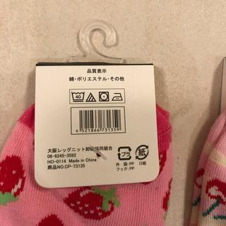 GU - 靴下 女の子 ピンク 16センチ-21センチ
