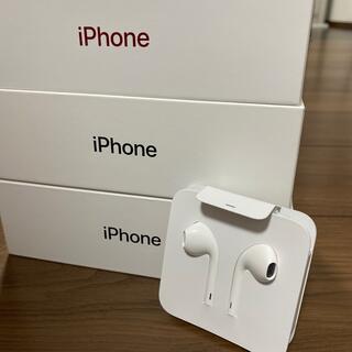 iPhoneイヤホン Apple純正