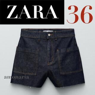 ザラ(ZARA)の【新品/未着用】ZARA DENIM SEAMLESS ショートパンツ デニム(ショートパンツ)