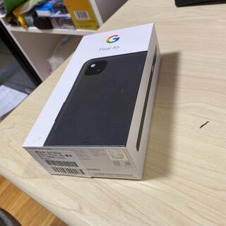 グーグル(Google)のGoogle pixel 4a グーグル ピクセル 4a 空箱(その他)