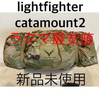 HILLEBERG - light fighter catamount2 ライトファイター2人用テント