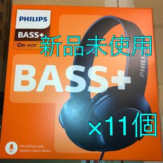 PHILIPS - フィリップス ヘッドホン Bass+ SHB3075BLマイク付×11個