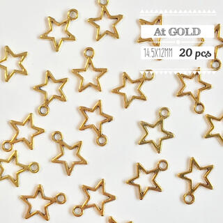 【594】金属チャーム・空星AtG(20個)(各種パーツ)