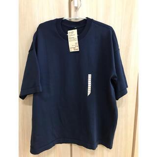 ムジルシリョウヒン(MUJI (無印良品))の【新品未使用】無印良品 男女兼用 ニットTシャツS-Mサイズ ネイビー(Tシャツ(半袖/袖なし))