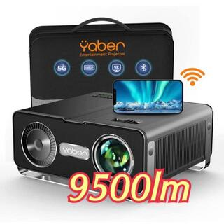 連休限定値下げ!プロジェクター9500lm  双方向Bluetooth 4K(プロジェクター)