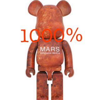 MEDICOM TOY - 新品未開封 絶版 希少 BE@RBRICK MARS 1000% マーズ