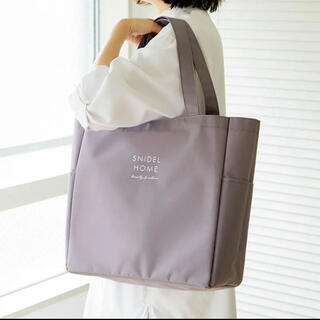 snidel - &ROSY  7月号付録スナイデル ホーム 超軽量ビッグトート