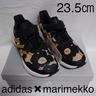 adidas - 即日発送!!レア adidas マリメッコ スニーカー 靴 23.5㎝