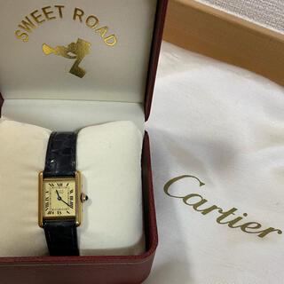 Cartier - 本物‼️オススメ‼️カルティエ マストタンクSM‼️
