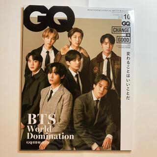 BTS表紙 GQ JAPAN (ジーキュージャパン) 2020年10月号